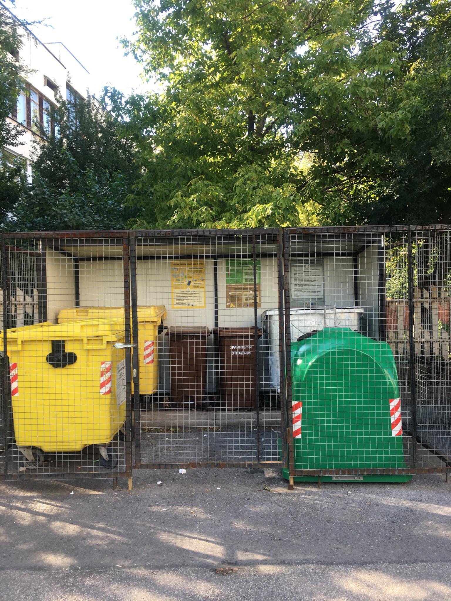 """Фондация """"КОРЕН"""" - Блог - Моментна снимка на компостирането в България"""